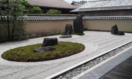 Giardino zen del tempio Ryogen-in - Anteprima