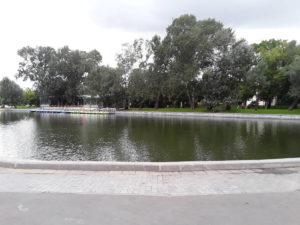Mosca - Parco Gorki