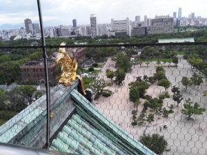 Il castello di Osaka - Veduta della città dall'ottavo piano
