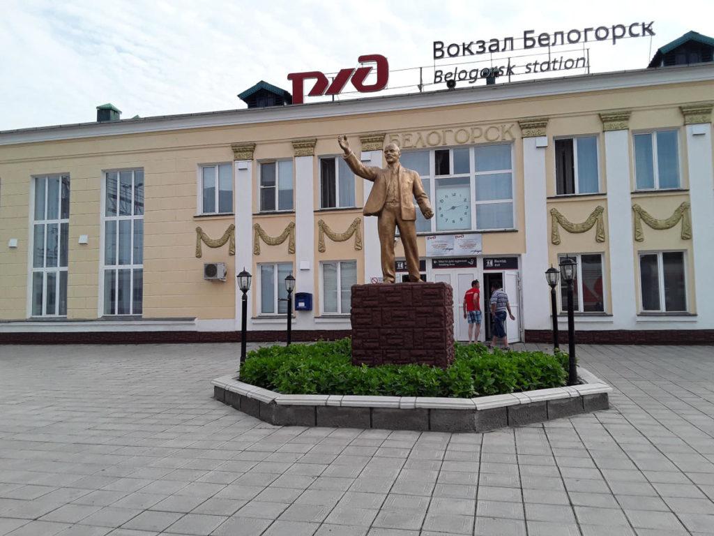 Transiberiana - Stazione di Belogorsk