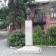 Vladivostok - Casa di Arsenev
